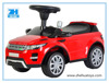 Cool model riding car,kids plastic car,huada car toy ride on