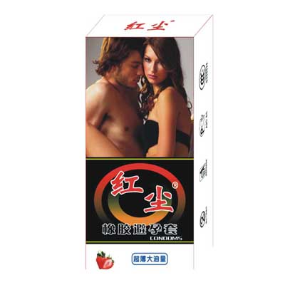 manforce latex condom/trust condom price/sex toy dotted condom