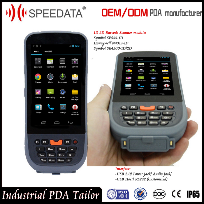China Supermarket 1D 2D Laser Barcode Scanner,Cheapest Price Android 2D Barcode Scanner Reader with Display