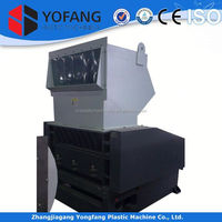 power pe film plastic crusher from china