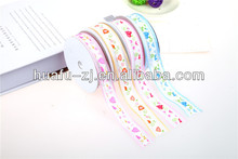 Custom Colorful Rainbow Striped Ribbon