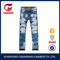 2016 males hottest fashion jeans with holes mens shredded holes sexy denim jeans