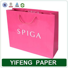 wholesale promotional boutique logo printed recyclable reusable foldable custom made cheap paper large shopping bags