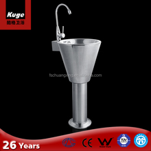 Modern design stainless steel cup-shaped stand wash basin