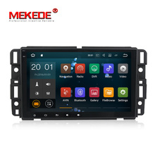 Android 7.1.1 T 7 Inch Car DVD Player For GMC/Yukon/Savana/Sierra/Tahoe/Acadia/Chevrolet/Express RAM 2G WIFI GPS Radio FM