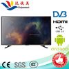 /product-detail/free-sample-32-smart-led-tv-with-wifi-32-android-version-smart-led-tv-with-wifi-32-smart-wifi-tv-60642700430.html
