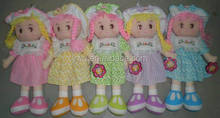 Bang for the buck 22'' COLOURFUL Delicate Rag dolls item F1926 AB / wholesale colourful plush rag dolls