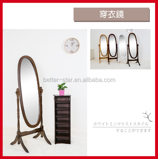 Wood Designed Antique Mirror Frame Stand For Floor Mirror