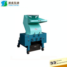 HDPE plastic cruhser granulator low speed similar to rapid granulators