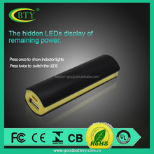High quality power banks Small size polymer power bank 2600mah powerbank promotion gift with OEM logo blister packing