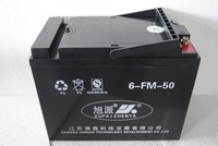 Electric car battery 12V 50AH