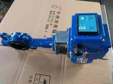 Small size 220V integral type electric butterfly valve 2""
