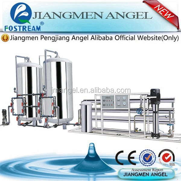 China new products ro water treatment plant/water treatment equipment/water treatment industry
