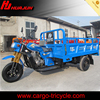 chongqing three wheel motorcycle/China triciclo de carga/gasoline tricycle