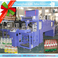OK324 DS-A400 Automatic thermo shrinkage package machine