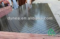 net formwork dynea shuterring plywood Marine Plywood