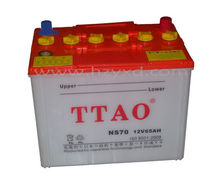 dry charge 12Volt car battery price in china
