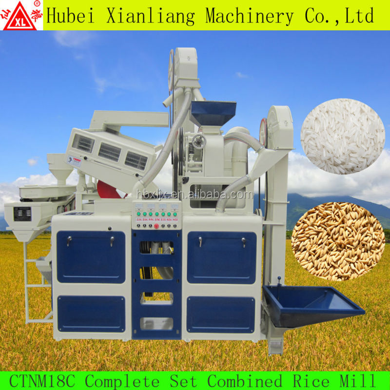 The 20 ton per day automatic complete set of mini rice mill price / price mini rice mill