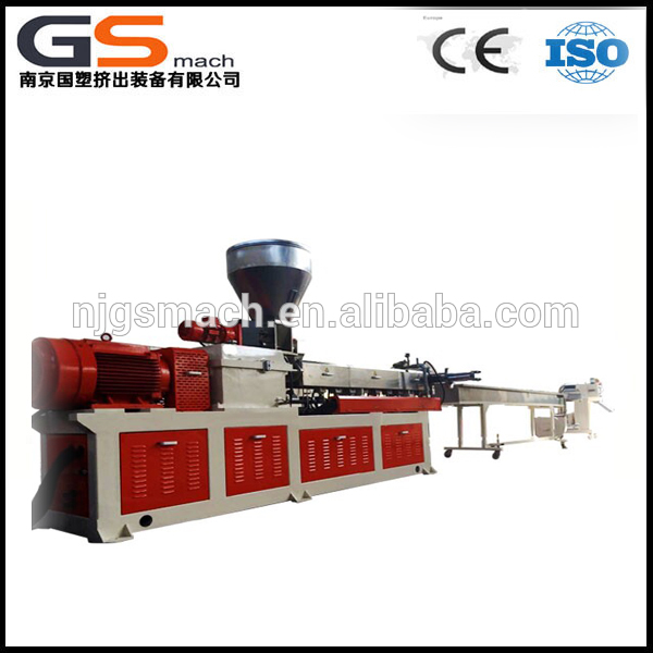 Waste plastic recycling PE PP granulating machine