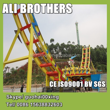 Most popular kids park rides outdoor game for sale/Flying ufo for sale