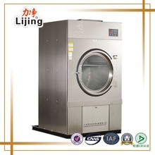 Guangzhou Lijing laundry washer and dryer for clothes with CE&ISO9001 used in Laundry/hote/guesthouse/school/hospital