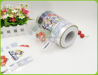 gravure soft plastic printed laminated packing materials cosmetic sachet packaging film printed plastic