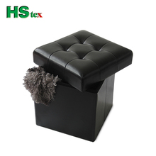 HStex PVC Leather Foot Rest Foldable Ottoman With Storage For Sofa