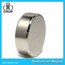N52 permanent custom ndfeb rare earth electric round magnet for washing machine