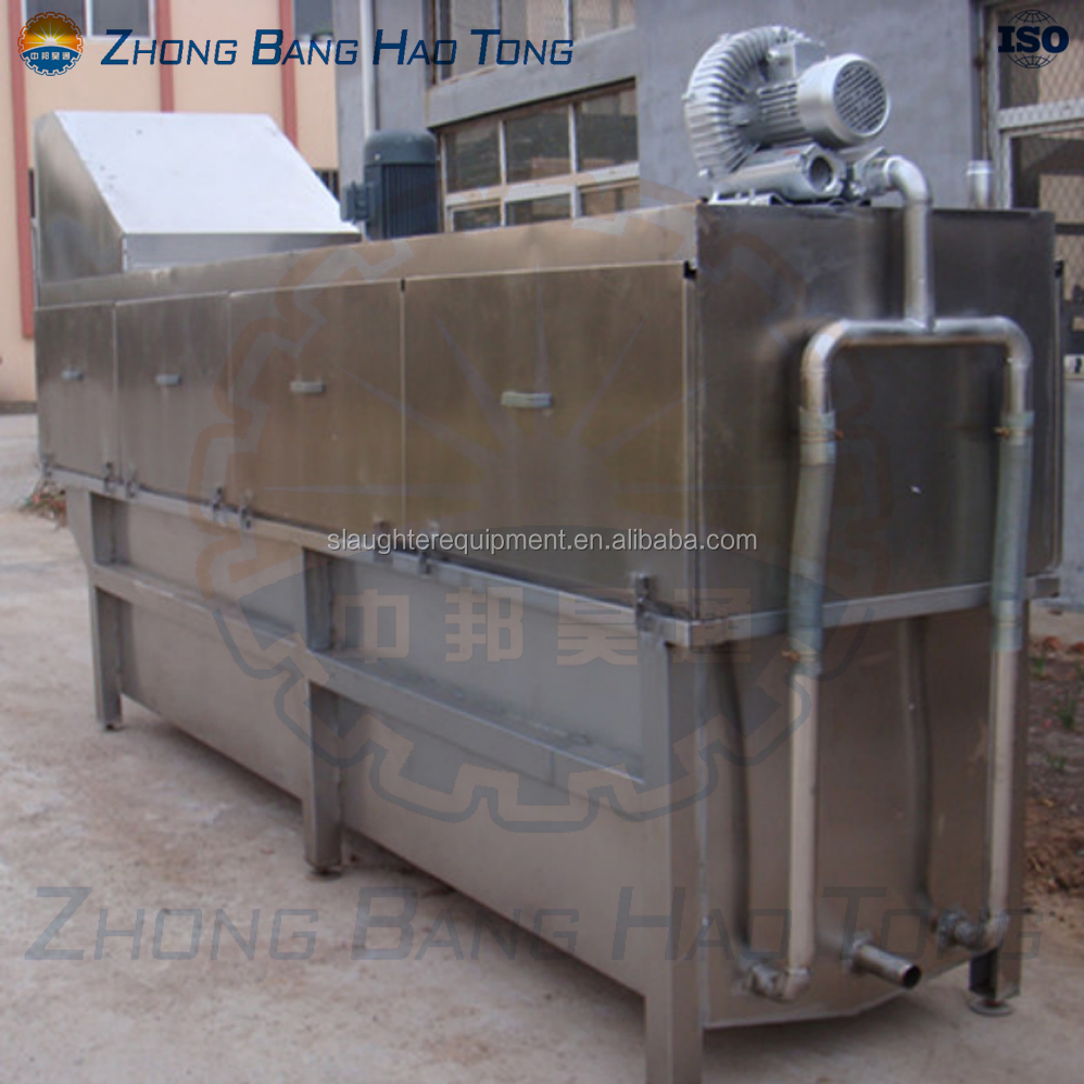 new launched Air-blowing Type Poultry Scalding Machine for 3000 birds per hour slaughtering line