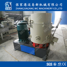 300kg/h Bottle Label Aggregate Machine For PP PET Drinking