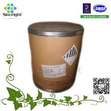GMP supplier Paracetamol 103-90-2 Praziquantel Powder Raw Material from Jiayi Factory