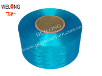 Trilobal bright FDY 150/48 Polyester Yarn for knitting carpet embroidery thread