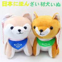 HI good quality dog toys cartoon character white dog toys plush stuffed dog for sale