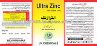 Zinc Liquid Agro fertilizers