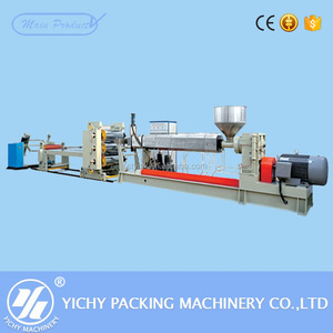 new plastic machine/plastic machinery/plastic extruder