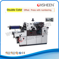 doubie color small offset printing machine