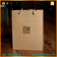 Latest design clothes shopping kraft paper bag with long handle