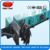 China coal Longwall Coal Shearer