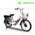 electric motorcycle for hot sale