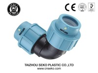 plastic irrigation water supply 90 degree elbow pp compression fittings