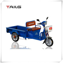 made in china cargo electric tricycle