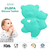 2016 Chewable Silicone Teething Toys /Silicone Doll Made In China