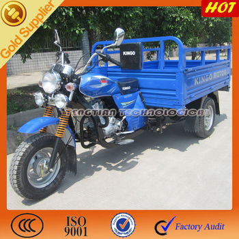 Best New Motorcycle Sidecar For Sale/Three wheel motorcycle in 2015