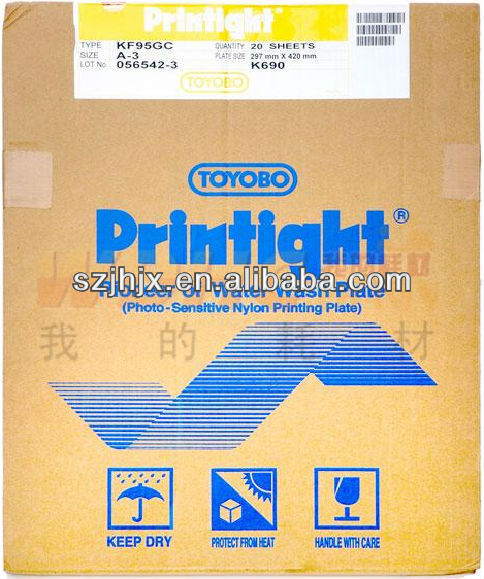 best pric for TOYOBO KF95GC Printight Photopolymer plate for sale