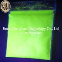 UV Invisible Pigment/UV Fluorescent Powder Yellow