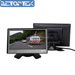 7 Inch HD Auto 12V LCD LEDRearview Car Mirror Monitor