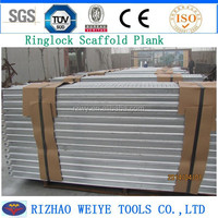 different type of steel scaffolding boards aluminum scaffold plank