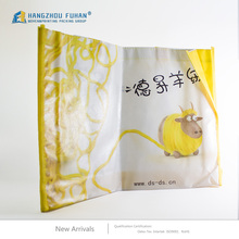 Yellow Logo Printing Woolen Sweater PP Woven Packing Bag