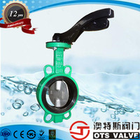 low price lever manual handle operated wafer type soft seat butterfly valve without pin