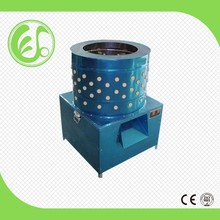 Hot selling automatice CE certificate poultry plucker machine |chicken depilator